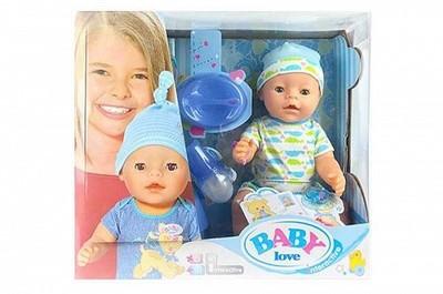Пупс Baby Love с аксессуарами BL015B
