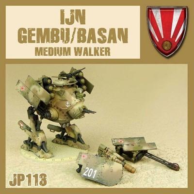 Dust 1947-IJN/Gembu/Basan