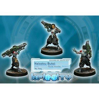 Infinity: Yu Jing Keisotsu Butai (Missile Launcher)