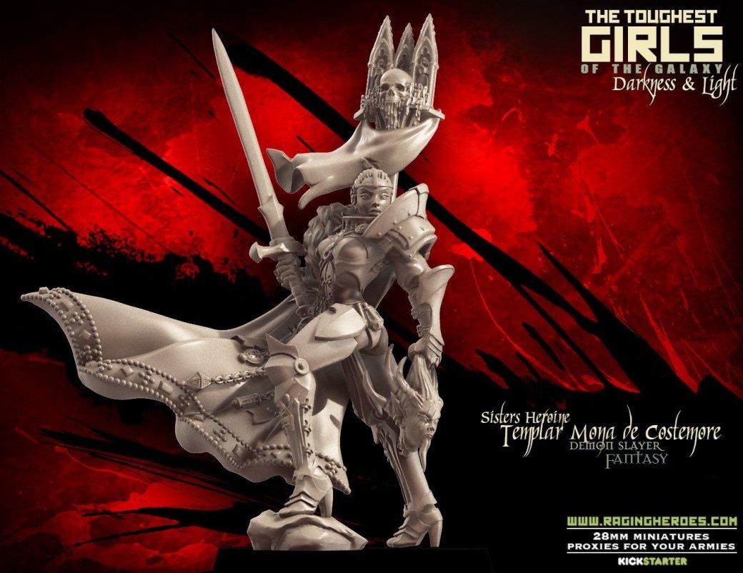 Mona de Costemore, Demon Slayer (Sisters – Fantasy) C3564EHRW3A1Y