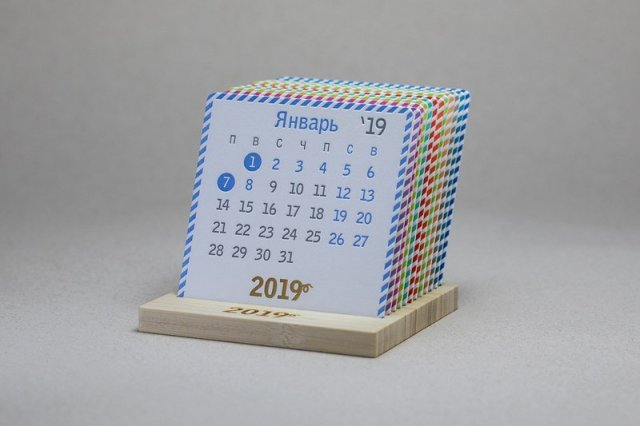 2019 Календарь на деревянной подставке BOSS