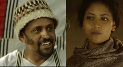 BeEnat Menged and 20 new Ethiopian films