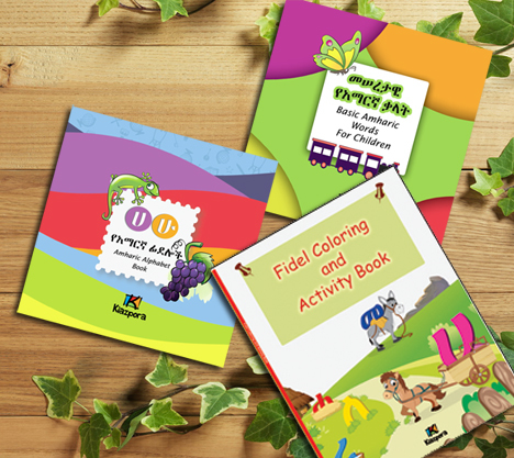Amharic Bundle Deal (3 Books) 00163