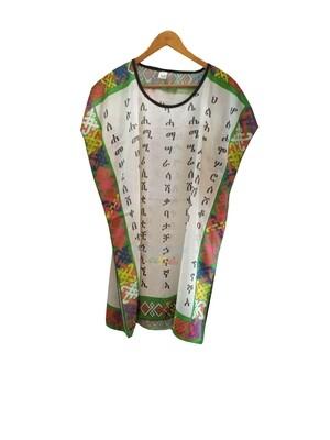 የአማርኛ ፊደሎች ያሉበት የሴቶች አላባሽ Amharic letter t-shirt for Women / free size