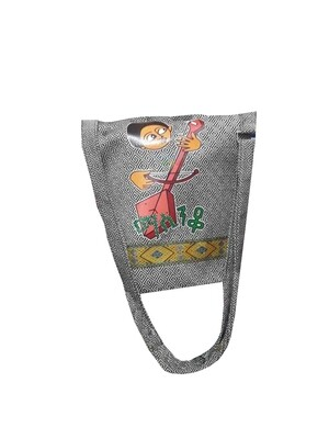 በባህላዊ የጎን ቦርሳ Traditional Shoulder Bag