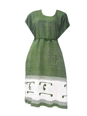 አጠር ያለ የሴቶች  ቀሚስ Ethiopian Women Short Dress / free size