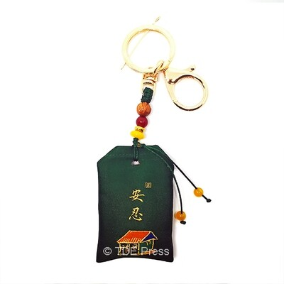Perfume Pouch Keychain Green