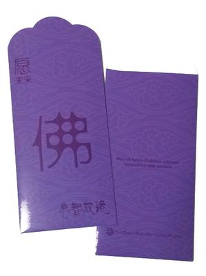 Dharma Gift Packets (Purple)
