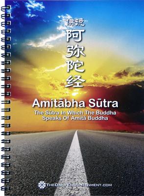 Amitābha Sūtra e-Book