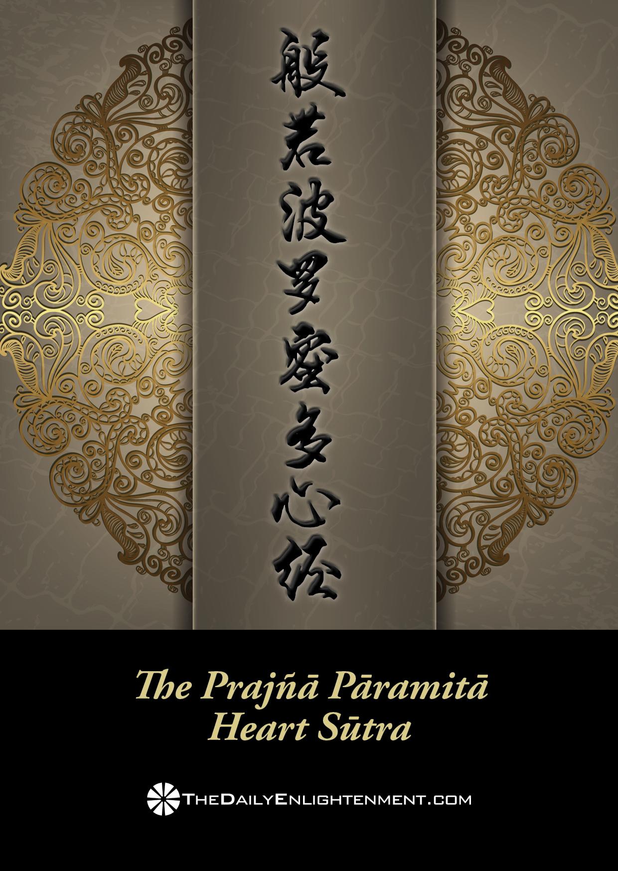 The Prajñā Pāramitā Heart Sūtra ST008