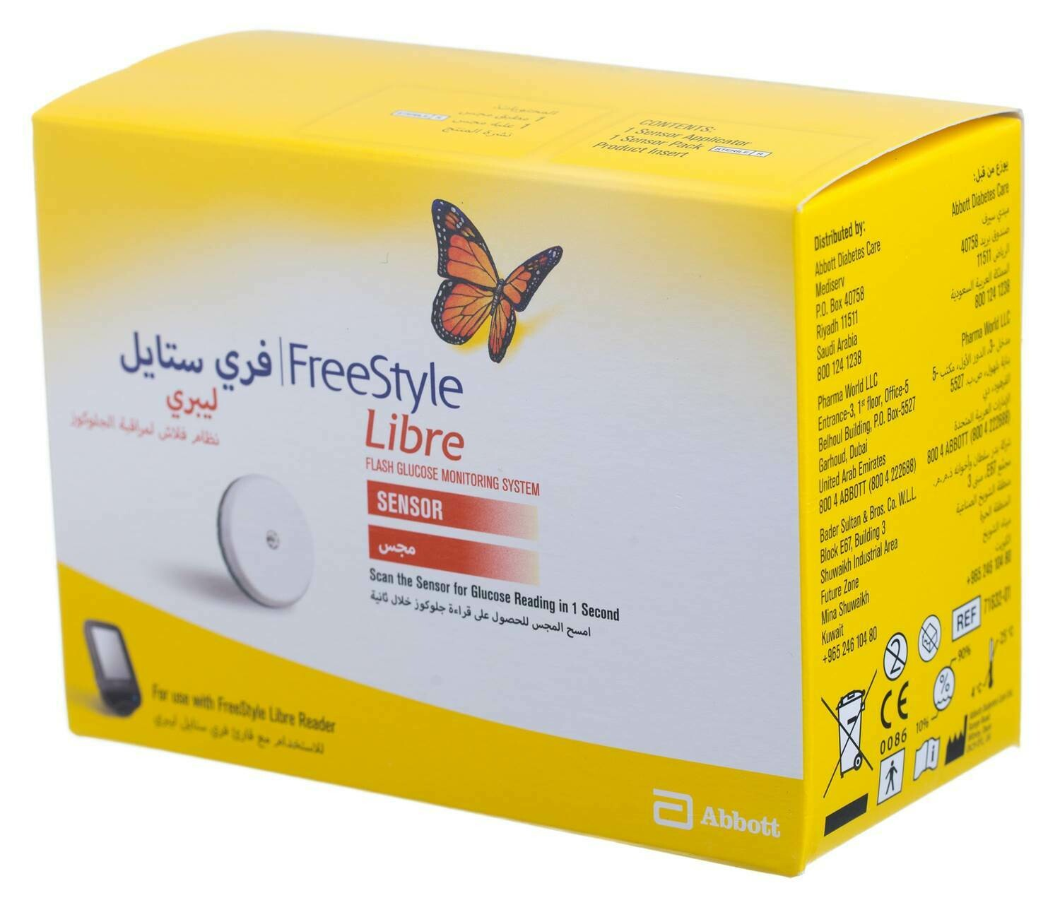 Freestyle Libre Sensor