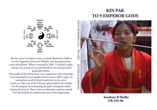 KinPak: To 9 god emperors KPDVD