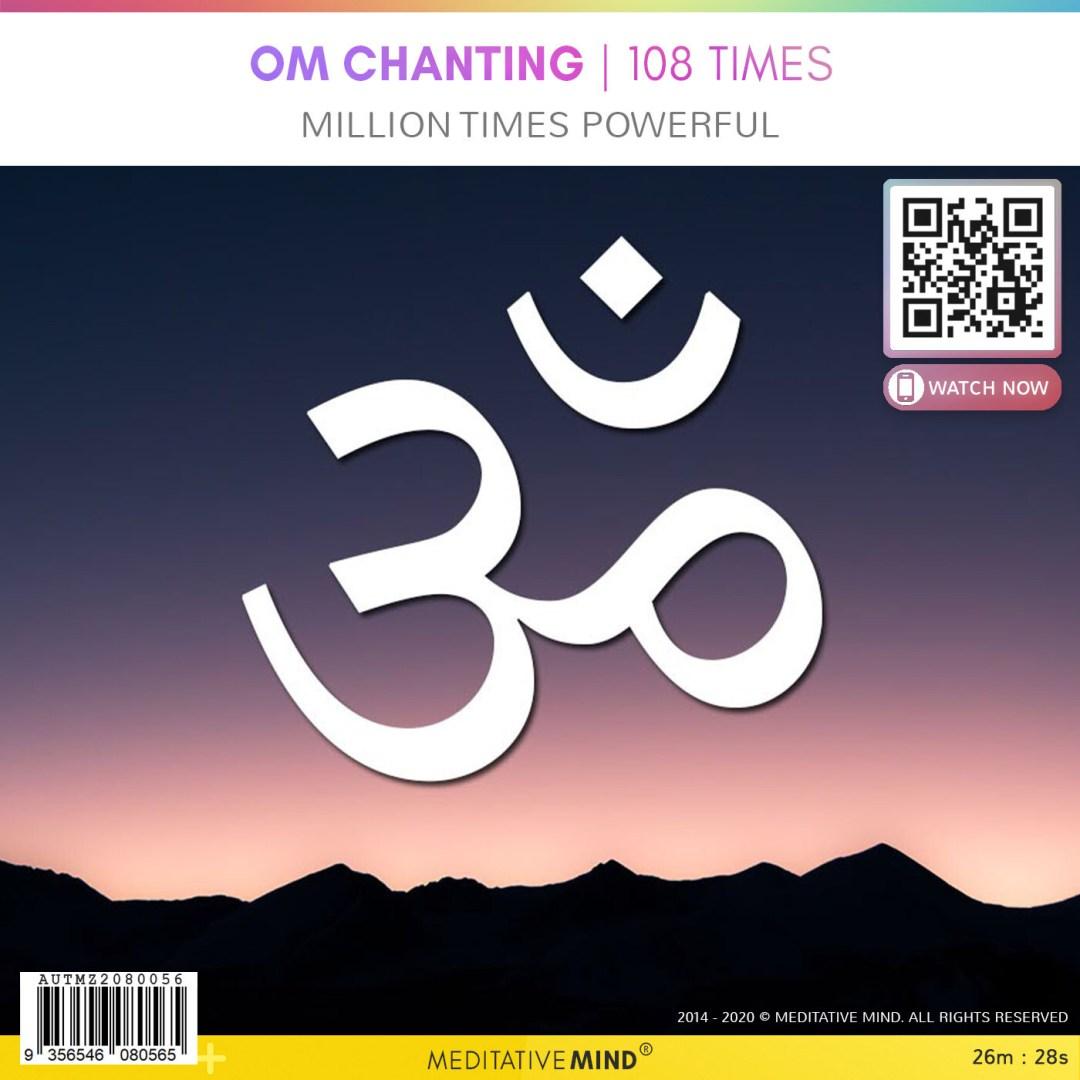 Om Chanting l 108 Times - Million Times Powerful