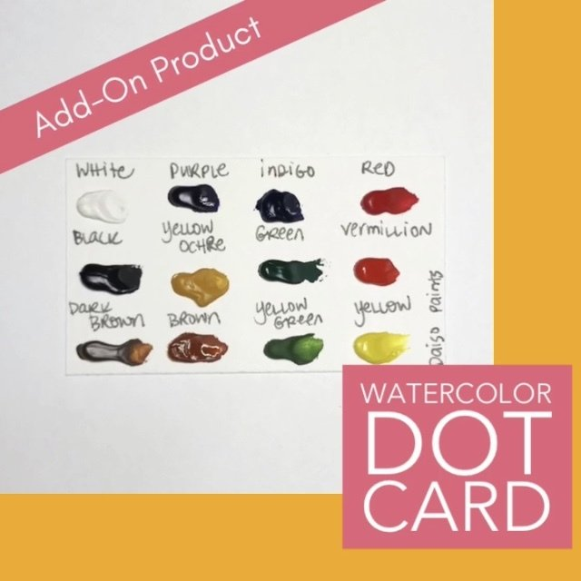 Watercolor Dot Card - ADD-ON Product Only