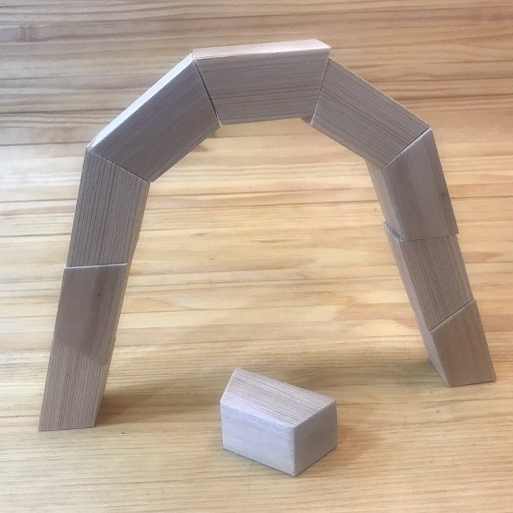 Eighteen Degree Arch Blocks