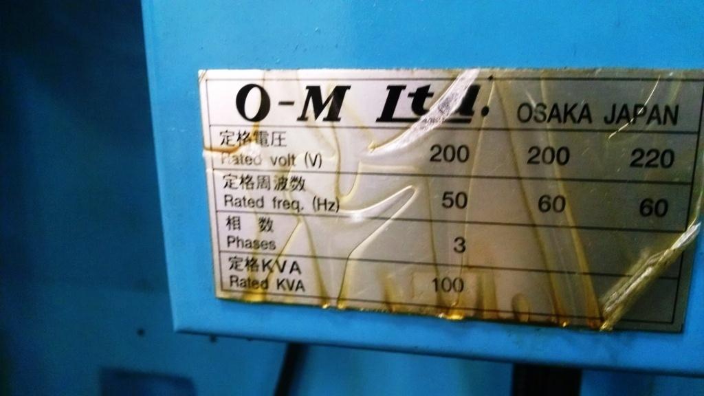 "1 – USED 86""/98"" OM NEO 22 EX CNC VTL"