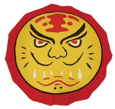 Escudo de  Bambú.