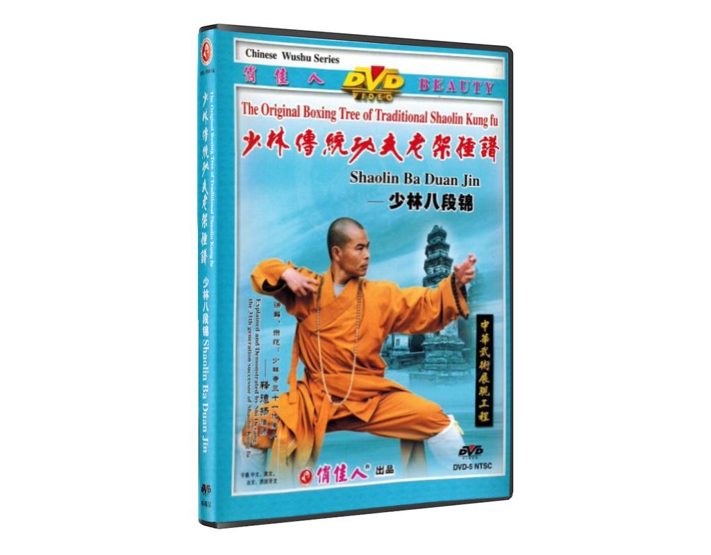 Qi Gong BaDuanJin por Shi De Yang 00205