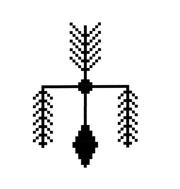 Ersatz® logo