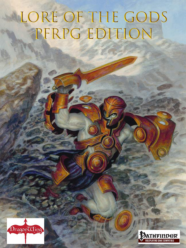 Lore of the Gods: PFRPG Edition (Pathfinder) (PDF) DWG5100E