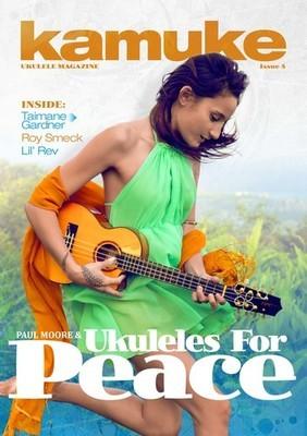 KAMUKE Issue 5