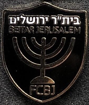FC Beitar Jerusalem (Israel)
