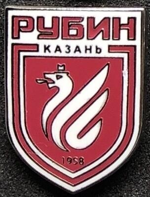 FK Rubin Kazan (Russia)