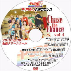 PURE-J Chase the Chance Vol. 4 on 9/30/18 Official DVD