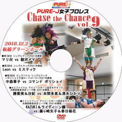 PURE-J Chase the Chance Vol. 9 on 12/2/18 Official DVD