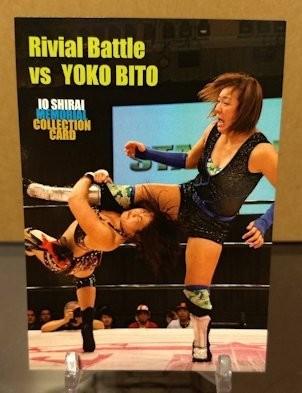 Io Shirai Memorial Collection Base Card - Rival Battle vs. Yoko Bito