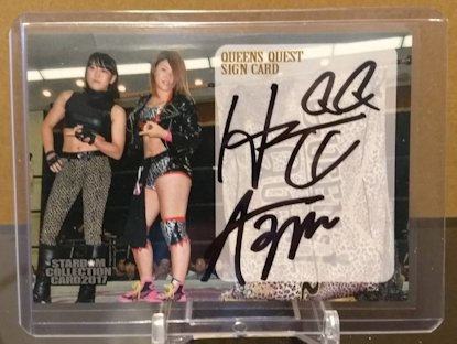 Queen's Quest (AZM and HZK) 2017 Stardom Autograph 00846