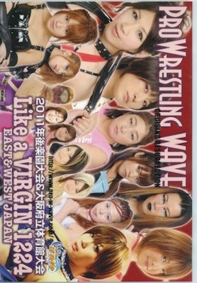 Pro Wrestling WAVE Like a VIRGIN 1224 East and West Japan 2011 DVD