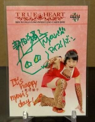 Neko Nitta 2012 BBM True Heart Autograph /100