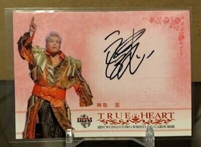 Shinobu Kandori 2012 BBM True Heart Autograph /100
