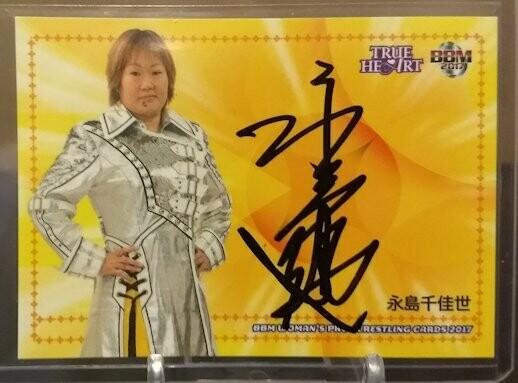 Chikayo Nagashima 2017 BBM Joshi True Heart Autograph /95