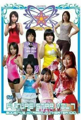 Ice Ribbon Future Star Vol. 7 on 4/6/08 Official DVD
