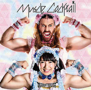 Muscle Cocktail by Deadlift Lolita (Ladybeard and Reika Saiki) CD