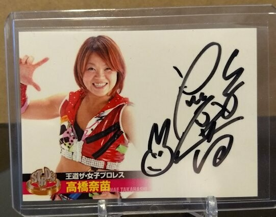 Nanae Takahashi 2013 Stardom Official Card Set Autograph