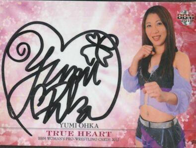 Yumi Ohka 2011 BBM Joshi True Heart Autograph /98