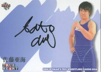 Ami Sato 2018 BBM Joshi True Heart Autograph /95