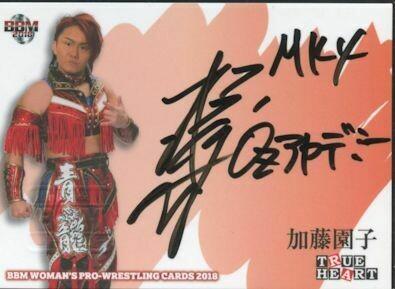 Sonoko Kato 2018 BBM Joshi True Heart Autograph /100