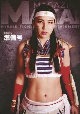 MAKAI Magazine Preparatory Issue featuring Hikaru Shida