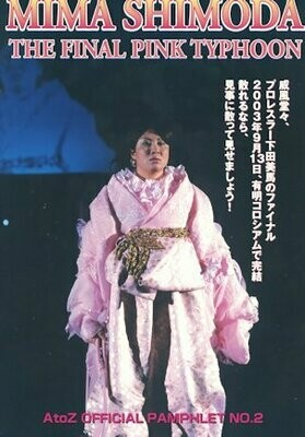 Mima Shimoda