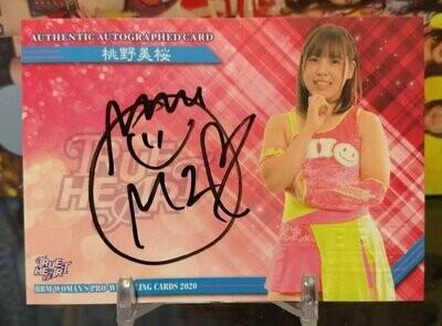Mio Momono 2020 BBM Joshi True Heart Autograph /95