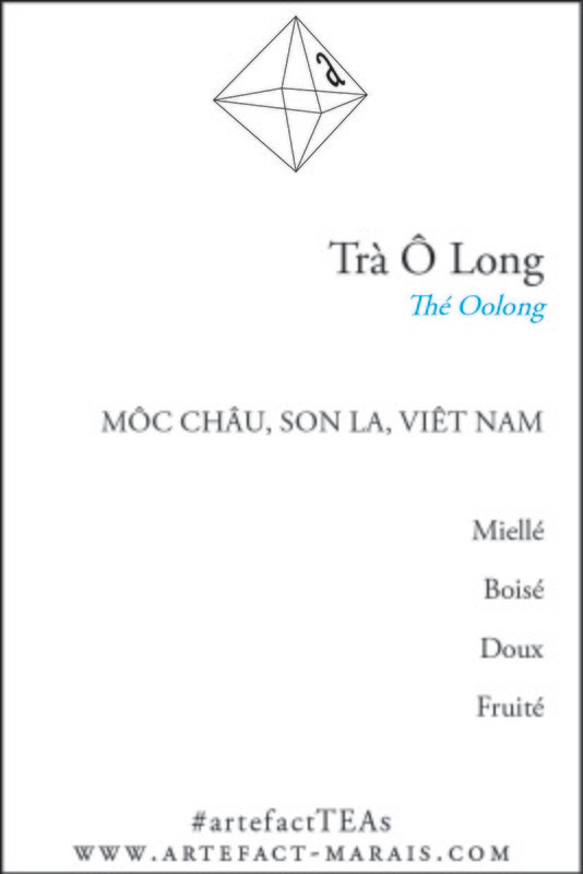 Trà Ô Long: Paquet de 100g