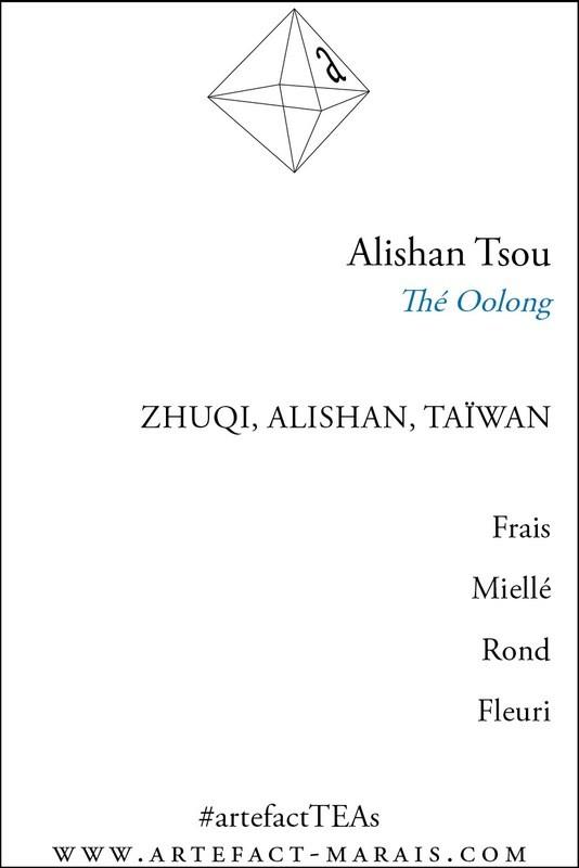 Alishan Tsou: Paquet de 50g