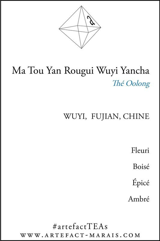 Ma Tou Yan Rougui Wuyi Yancha: Paquet de 50g