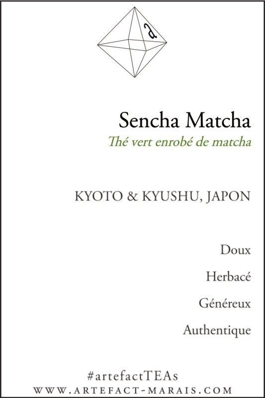 Sencha Matcha: Paquet de 100g