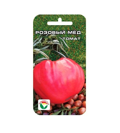 Томат Розовый мед 00879