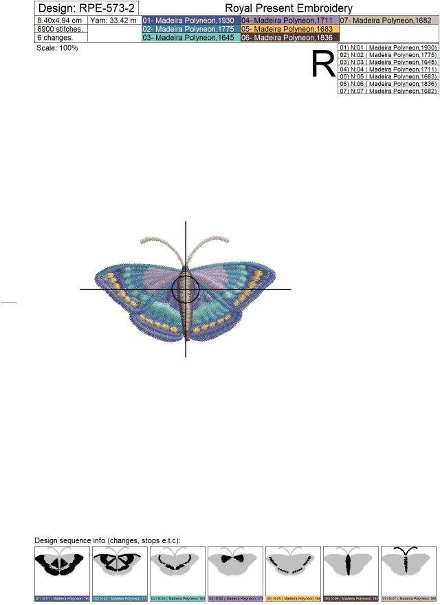 Дизайны машинной вышивки Пурпурные бабочки